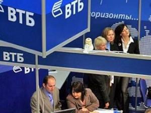 ВТБ сократил прибыль на 19 процентов. Кредит Кредитов
