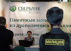 Более 20 млн рублей пытались похитить мошенники со счетов клиентов Сбербанка