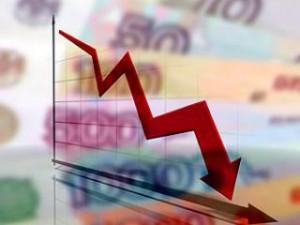 По оценке Центрального Банка крупнейшие банки РФ от снижения курса рубля понесут убытки в пару сотен миллиардов рублей