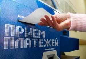 Президентом России подписан закон о Национальной платежной системе