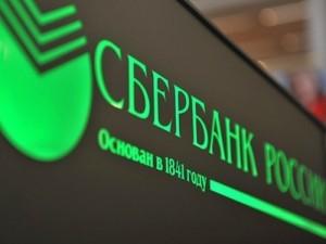 Сбербанк вновь увеличил стоимость кредитов для компаний