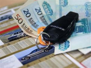Объем выдачи автокредитов в 2014 году резко сократился