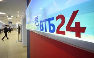 ВТБ 24 снижает ставки по ипотеке на 1 процентный пункт