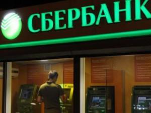 300 млр рублей поступило в Сбербанк от клиентов премиального сектора