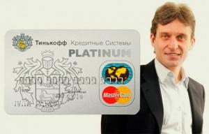 За последние два месяца Тиньков выкупил на бирже почти 3 миллиона расписок своего же банка