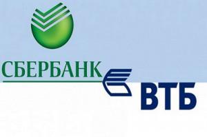 Сбербанк и ВТБ24 снижают ставки по вкладам населения