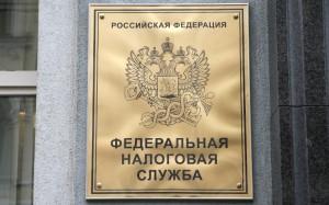 В России хотят выявить серые зарплаты и пополнить бюджет