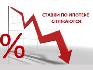 Монополия Сбербанк на рынке ипотеки снижается