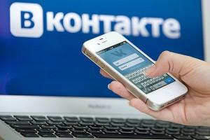 Вконтакте запустило денежные переводы пабликам сообществам от пользователей