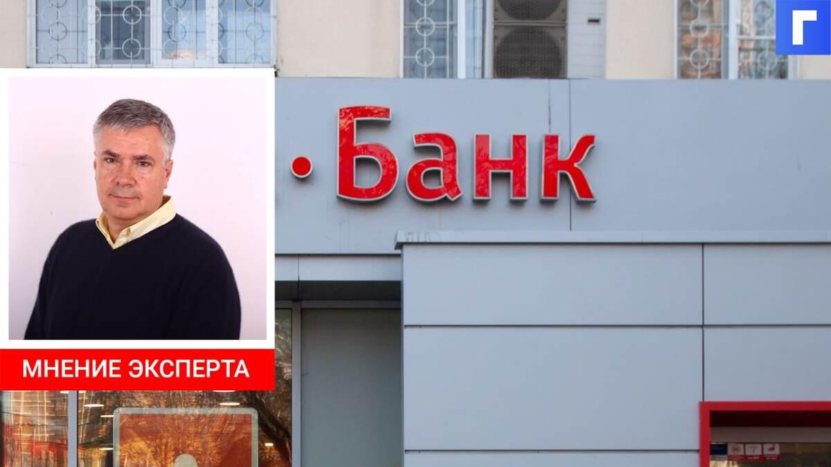 лишение лицензий у 33 банков